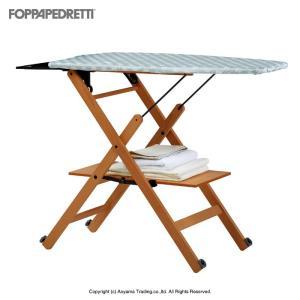 アイロン台 スタンド式 おしゃれ 木製 イタリア フォッパぺドレッティ FOPPAPEDRETTI