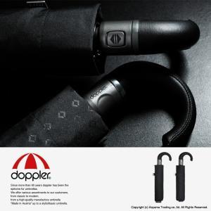 ヨーロッパ随一のアンブレラブランド、ドップラー社から、機能的で使い勝手抜群のアイテムをお届け。 折畳...