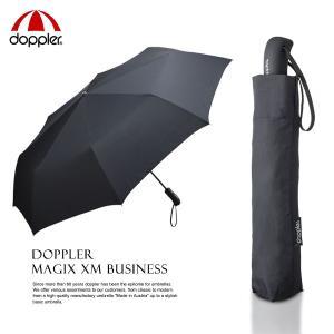 折りたたみ傘 メンズ ワンタッチ 自動開閉 丈夫 大きい doppler MAGIC XM BUSI...