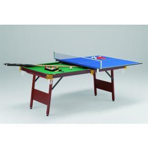 ビリヤード台 卓球台 併用 家庭用 EST-1800 ユニバー UNIVER