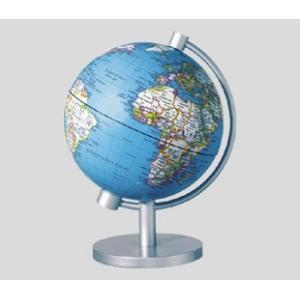 地球儀 ドイツ・ステラノーバ社光る地球儀(ブルー)直径13cm 鑑賞 贈り物(プレゼント)にも 地球儀 地球儀 地球儀