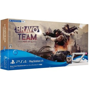 『Bravo Team(ブラボー・チーム)』は、PlayStation VR シューティングコントロ...