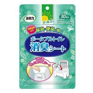 《エステー》エールズ 介護家庭用 消臭力 ポータブルトイレ消臭シート(30枚入り)|aozorablue