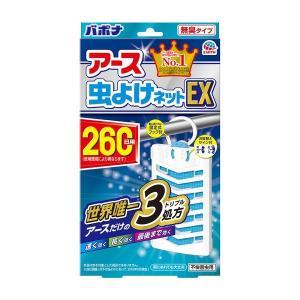 《アース製薬》 アース虫よけネットEX 260日用 1個入|aozorablue