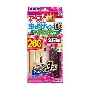 《アース製薬》 アース虫よけネットEX 玄関用 バラの香り 260日用 1個入|aozorablue