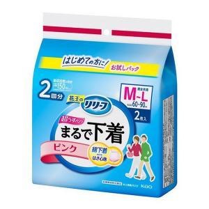 《花王》リリーフ 超うす型まるで下着 カラーパンツ ピンク M〜Lサイズ(2枚入) 返品キャンセル不可|aozorablue