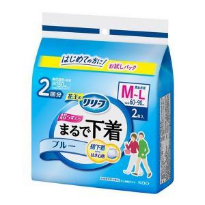《花王》リリーフ 超うす型まるで下着 カラーパンツ ブルー M〜Lサイズ(2枚入) 返品キャンセル不可|aozorablue