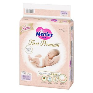 《花王》 メリーズ ファーストプレミアム 新生児用 5000gまで 66枚入 返品キャンセル不可|aozorablue