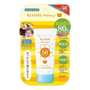 《伊勢半》マミーUVアクアミルク(50g)の関連商品10