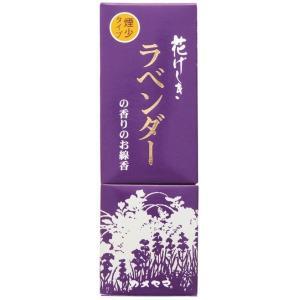 【カメヤマ】花げしき ラベンダーの香りのお線香 煙少タイプ(130g) aozorablue
