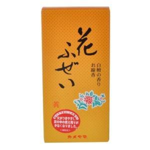 【カメヤマ】花ふぜい 黄 白檀の香り(約100g) aozorablue