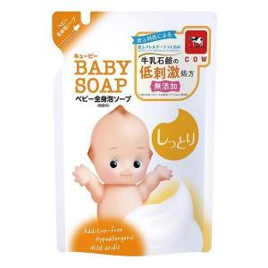 【牛乳石鹸】キューピー しっとり全身ベビーソープ[泡タイプ] 詰替用・350mL aozorablue