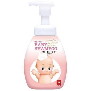 キューピー ベビーシャンプー(泡タイプ) ポンプ付 350ml 【牛乳石鹸】|aozorablue