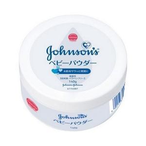 《ジョンソン&ジョンソン》 ベビーパウダー 微香性 プラスチック缶 140g 低刺激 0カ月から aozorablue