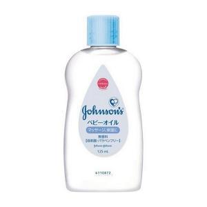 《ジョンソン&ジョンソン》 ベビーオイル 無香料 125ml 低刺激・無着色 0カ月から aozorablue