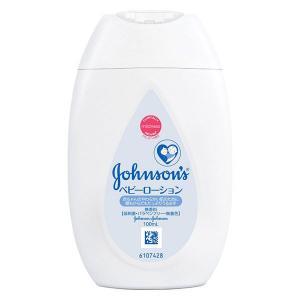 《ジョンソン&ジョンソン》 ジョンソン ベビーローション 無香料 100mL|aozorablue
