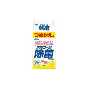 《フマキラー》アルコール除菌タオル つめかえ用 80枚入