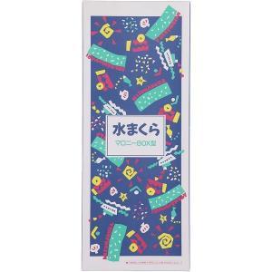 マロニー 水まくら BOX型|aozorablue