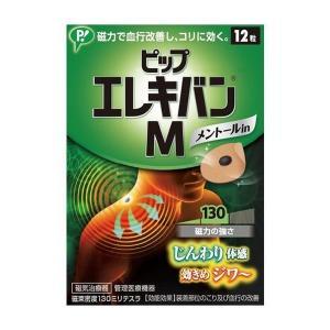 《ピップ》 ピップエレキバンM 12粒入り (磁気治療器) aozorablue