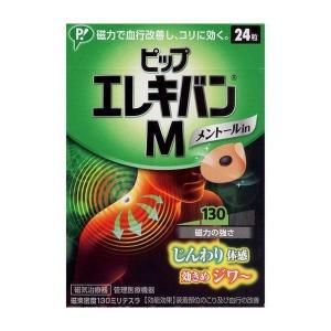 《ピップ》 ピップエレキバンM 24粒入り (磁気治療器) aozorablue