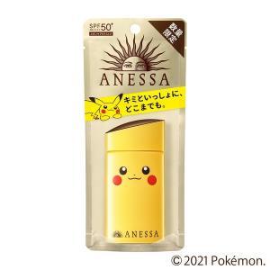 《資生堂》 アネッサ パーフェクトUV スキンケアミルク a 『ポケモン限定パッケージ』(ピカチュウ) 60ml|aozorablue
