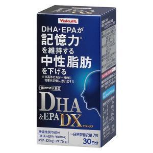 《ヤクルトヘルスフーズ》DHA&EPA DX 210粒入|aozorablue