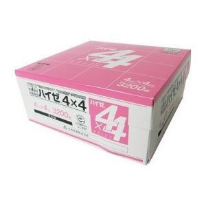 《カワモト》 ハイゼ 4cm×4cm 3200枚 (医療機器)|aozorablue