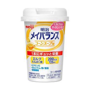 《明治》 明治 メイバランス Miniカップ コーンスープ味 125mL|aozorablue