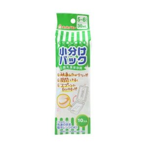 《チュチュベビー》 離乳食保存用 小分けパック (30mL×10個) aozorablue