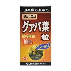 《山本漢方製薬》 シジュウムグァバ葉粒100% (280粒)|aozorablue