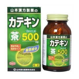 《山本漢方製薬》 茶カテキン粒 (240粒)|aozorablue