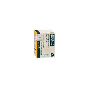 【第3類医薬品】《クラシエ》オンジエキス顆粒(24包)|aozorablue