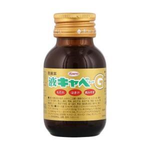 《興和》 液キャベ コーワG 50ml 【第2類医薬品】 (液体胃腸薬) aozorablue