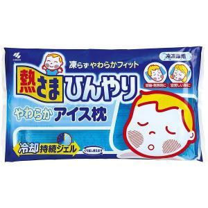 ■冷凍庫(−20℃)に入れても凍らない特殊ジェルを使用しているので、使いはじめからやわらかく痛くない...