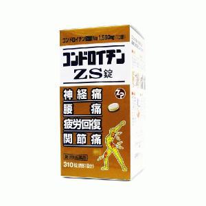 《ゼリア新薬》 コンドロイチン ZS錠 310 錠 【第3類医薬品】|aozorablue