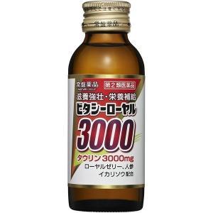 タウリンを3,000mg配合し、ローヤルゼリー・人参エキス・イカリソウ流エキスの3つの生薬も配合。滋...