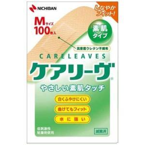 《ニチバン》 ケアリーヴ Mサイズ CL100...の関連商品6