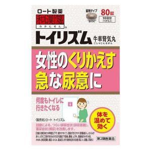 【第2類医薬品】《ロート製薬》 和漢箋 トイリズム 80錠 (尿トラブル)|aozorablue