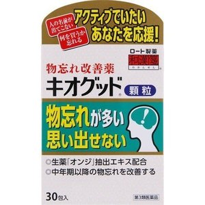 【第3類医薬品】《ロート製薬》 キオグッド顆粒 30包 (物忘れ改善)|aozorablue