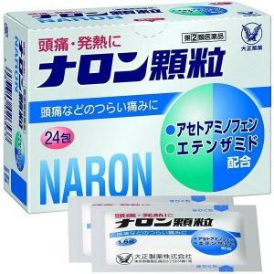 《大正製薬》 ナロン顆粒 24包 【指定第2類医薬品】 (消...