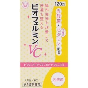 【第3類医薬品】《大正製薬》ビオフェルミンVC 120錠 (整腸薬)|aozorablue