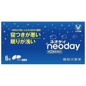 《大正製薬》 ネオデイ 6錠 【指定第2類医薬品】 (睡眠改善薬)|aozorablue