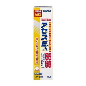 【第3類医薬品】 《佐藤製薬》 アセスE 130g (歯肉炎・歯槽膿漏薬)|aozorablue