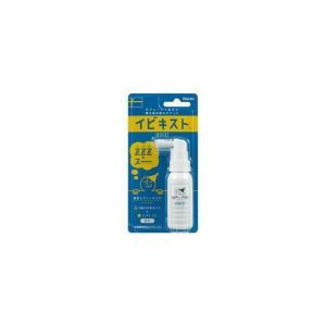 《池田模範堂》 イビキスト 25g (栄養機能食品<ビタミンE>) aozorablue