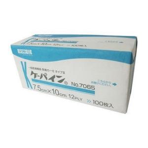 《カワモト》 ケーパイン (NO.7065) 7.5cm×10cm(12ply) 100枚 (医療機器)|aozorablue