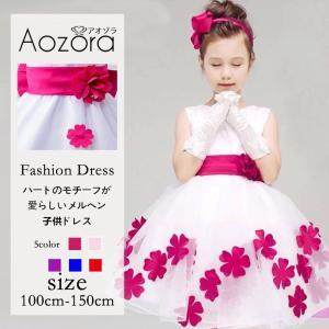 子供ドレス フォーマル ドレス 子供 キッズ ジ...の商品画像