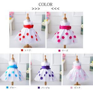 子供ドレス フォーマル ドレス 子供 キッズ ...の詳細画像1