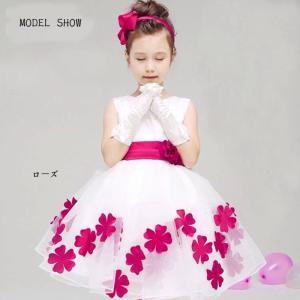 子供ドレス フォーマル ドレス 子供 キッズ ...の詳細画像2