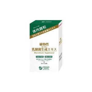 植物性乳酸菌生成エキス 150ml(5ml×30包) 3箱セット【ラクティスと同じです】|aozorasoramame
