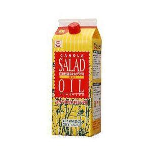 ムソー 純正なたねサラダ油 1250g 8本セット